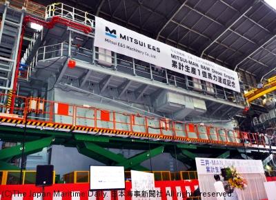 三井E&S/累計生産1億馬力を達成。MAN-B&W機関で。国内初・世界3社目(2面)