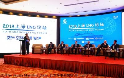 LNGビジネスに関するさまざまなテーマの講演が行われた