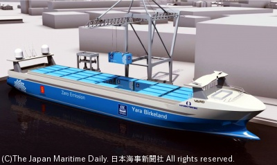 VARD/自律運航船、世界初受注。ヤラ向け小型コンテナ船、船価33億円(1面)