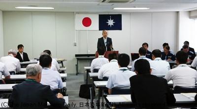 関空島連絡橋での海難を受けた会合であいさつする五管の伊藤卓郎交通部長