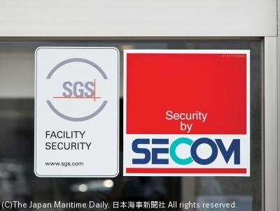 SGSの評価登録証の取得で発行されるステッカー。対外的に安全性をアピールできる