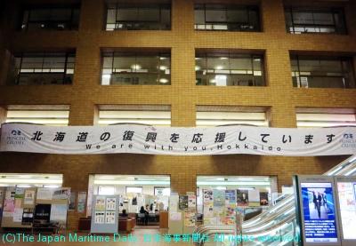 函館市/復興応援の横断幕、市役所ロビーに掲出。「ダイヤモンド」が市に寄贈(3面)