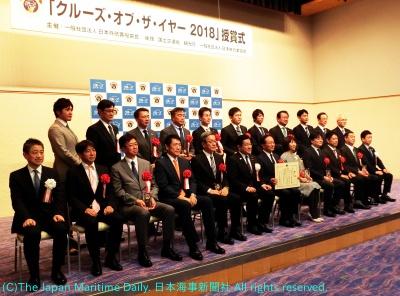 記念盾を手に記念撮影する受賞者ら(13日、東京・海運ビル)