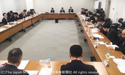 「東日本国際コンテナ戦略港湾政策推進協議会」の第9回会合