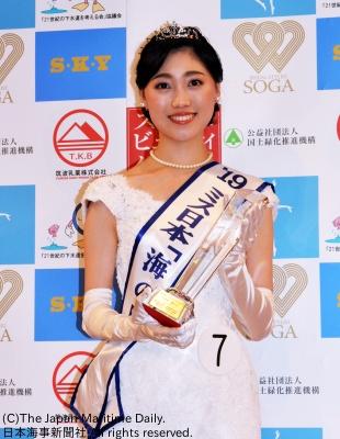 2019年のミス日本「海の日」に選ばれた高橋梨子さん