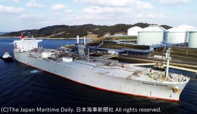 イクシス産LPG/日本で初受け入れ。アストモス向け。川汽が輸送(1面)