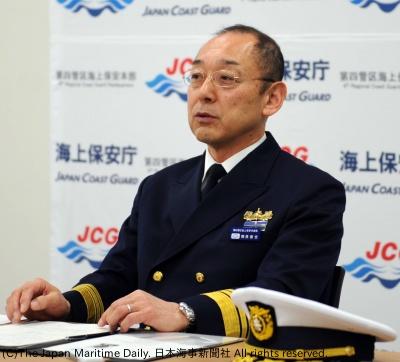 第四管区海上保安本部長