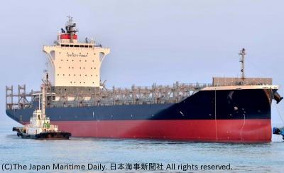 進水した1900TEU型コンテナ船