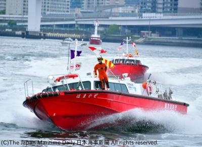 東京みなと祭/迫力満点のイベントにドキドキ!。「水の消防ページェント」も大人気(6面)