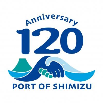 120周年のロゴ