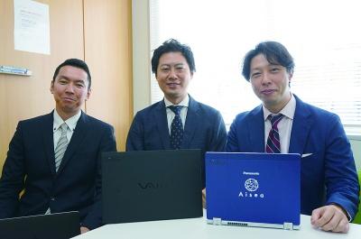 (右から)下川部社長、浮田尚宏取締役COO、千葉福太朗取締役CTO