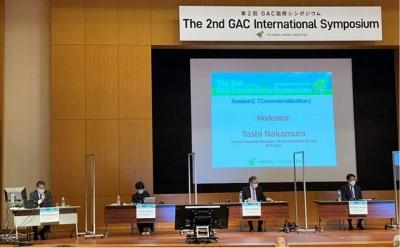 GAC国際シンポでは中村グループ長(左端)がモデレーターを務めた