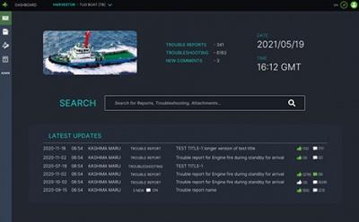 infoceanusシリーズ「assist」のイメージ画像(JRCSホームページから)
