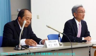 会見する三菱重工船舶海洋の横田社長(右)と三菱重工船体の村上社長