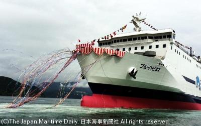 青函航路に投入される「ブルーハビネス」(写真は昨年9月の進水式の様子)