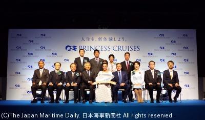 米プリンセス/日本発着クルーズスタート、横浜港で就航記念イベント(1面)