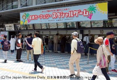 京セラドーム大阪で、宮崎カーフェリーなどが協賛した