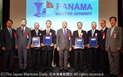 パナマ海事庁/バラカット長官「日本は最大のパートナー」。船籍100周年記念し都内でレセプション(2面)