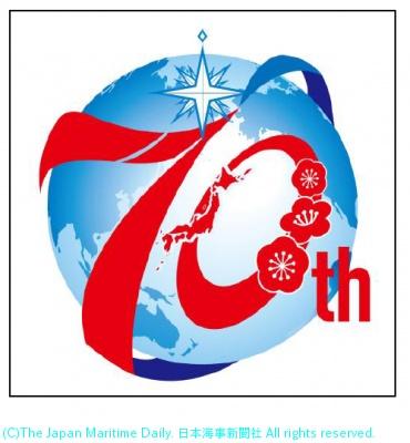 海保制度70周年ロゴ