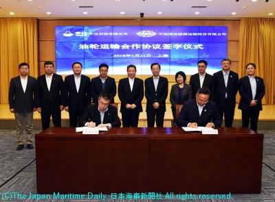 上海市で開かれた提携の調印式