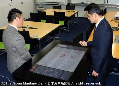 日本郵船/船陸間で連携、危機対応迅速化。「Jマリンネクスト」設置(1面)