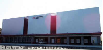 東京羽田物流センター