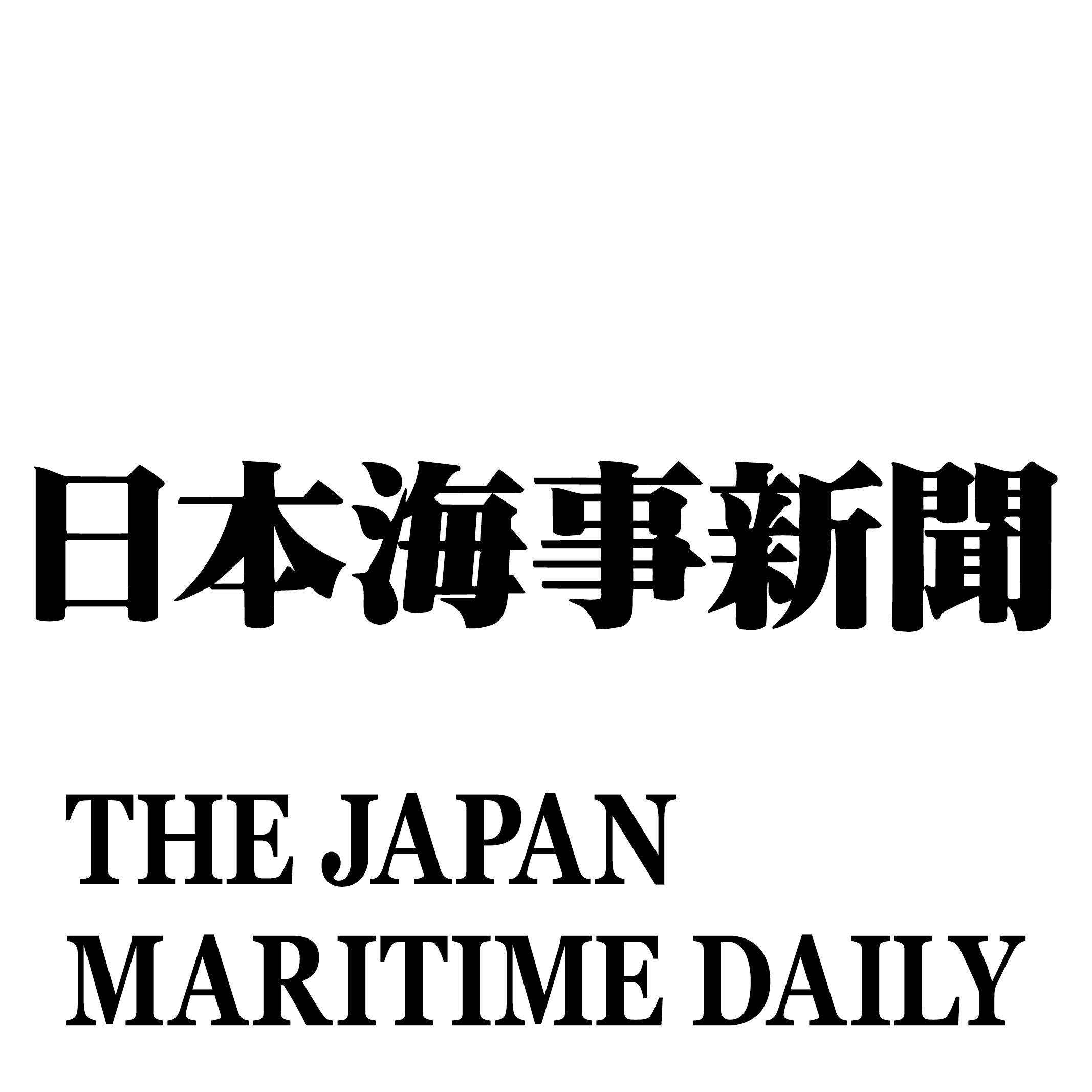 【市況2021】ケープ 3万ドル突破、半年ぶり。中国 原料調達活発。コロナ禍で稼働低下も|日本海事新聞 電子版